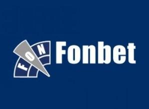 Обзор букмекерской конторы Фонбет